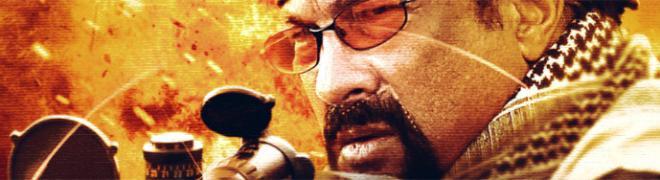 Review: Code of Honor BD + Screen Caps
