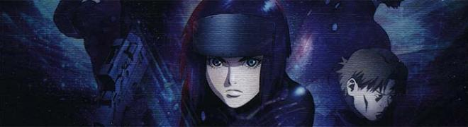 Review: Ghost in the Shell: The New Movie BD + Screen Caps