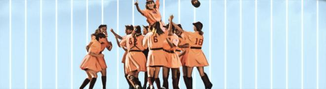 Artwork & Details: A League of Their Own - 25th Anniversary Edition Blu-ray - 4/18/17